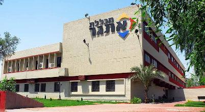 מכללת יוזמות - לימודי אימון אישי בבאר-שבע