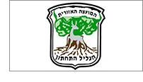 המועצה האזורית הגליל התחתון