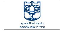 אום אל-פחם