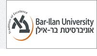 אוניברסיטת בר אילן