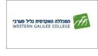 המכללה האקדמית גליל מערבי