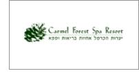 אחוזת יערות הכרמל