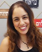 ענבל כהן