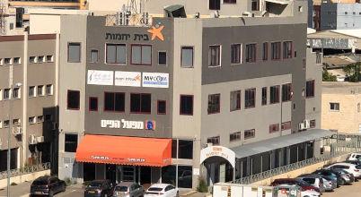 מכללת יוזמות - לימודי NLP בחיפה