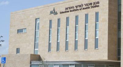 מכללת יוזמות - לימודי NLP בירושלים